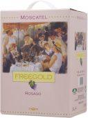 Freegold Rosado aa3d644c756851e0.jpg
